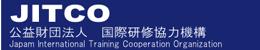 JITCO 公益財団法人 国際研究協力機構